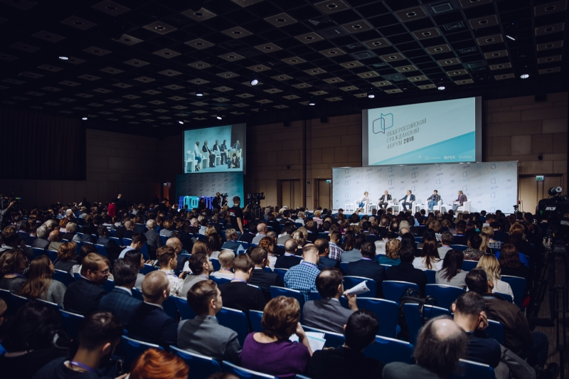 The results of the VI All-Russia civil forum: VIDEO. MATERIALS. STATISTICS.