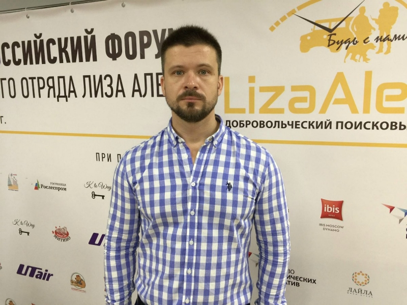 Grigory Sergeev, head of Liza Alert search-and-rescue team about search of missing people