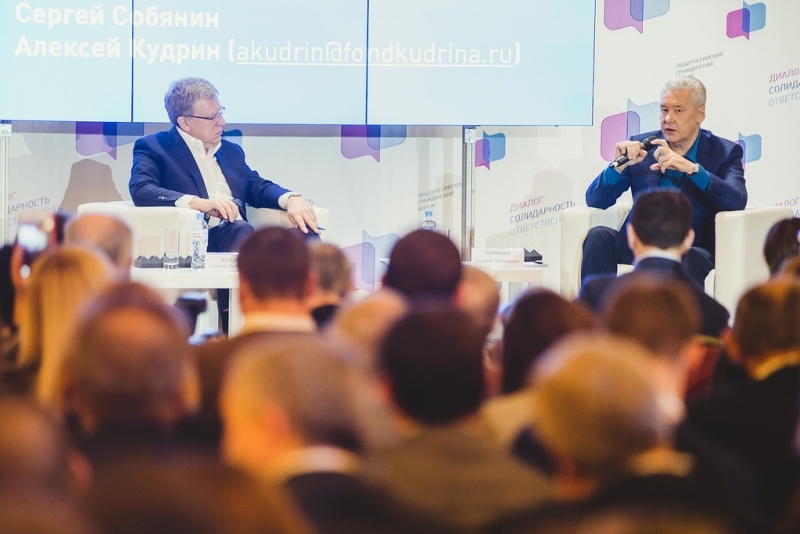 Discussion of Alexey Kudrin and Sergey Sobyanin about the role of agglomerations in the future of our country's economy